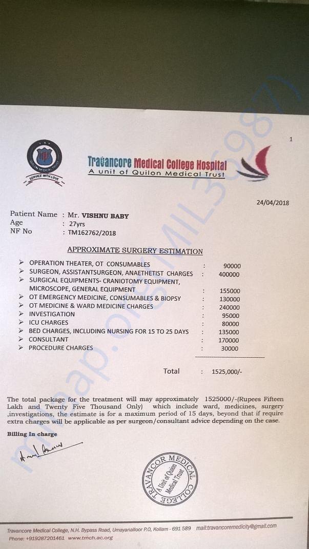 Estimated medical bill