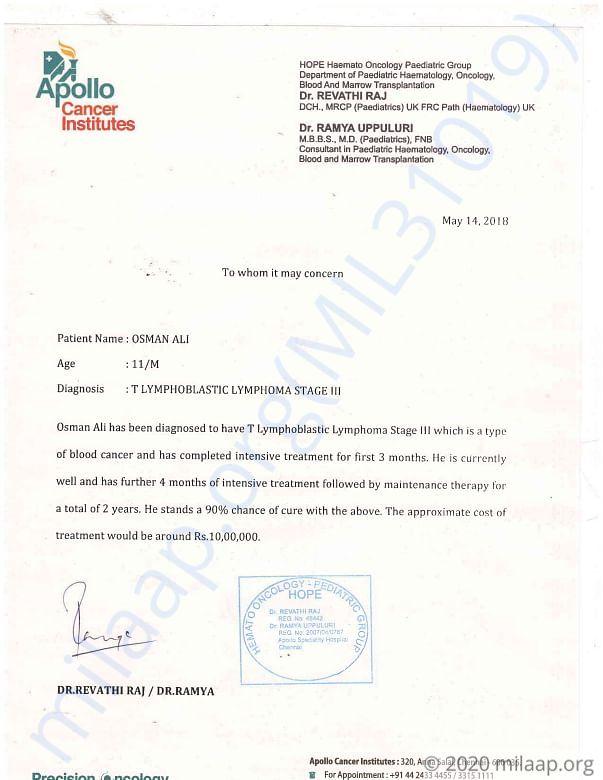 Updated estimate letter