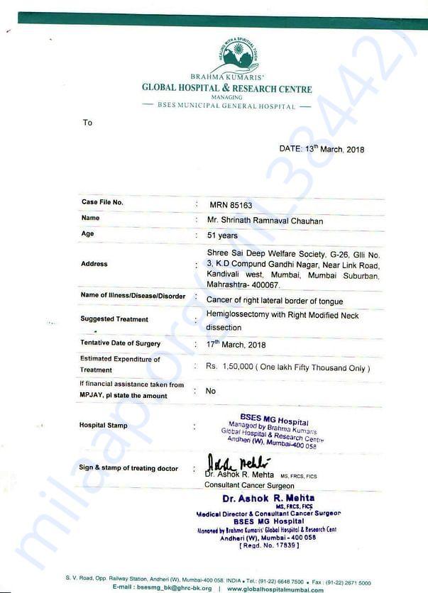 Doctor Cost Certificates