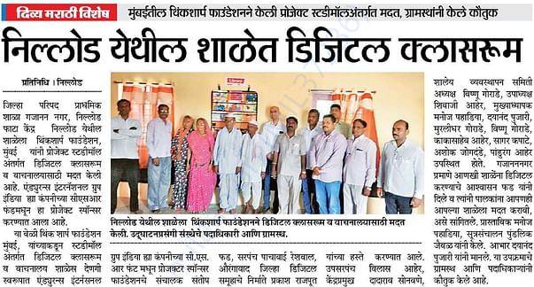 Media coverage from StudyMall opening ceremony at Gajanan Nagar