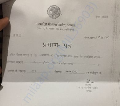 It has been certified by Madhya Pradesh gauseva aayog Bhopal