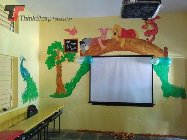 Digital Class set up at Z.P School Kalegain,Dist.Buldhana