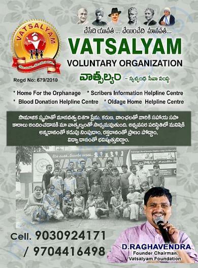 Vatsalyam Profile