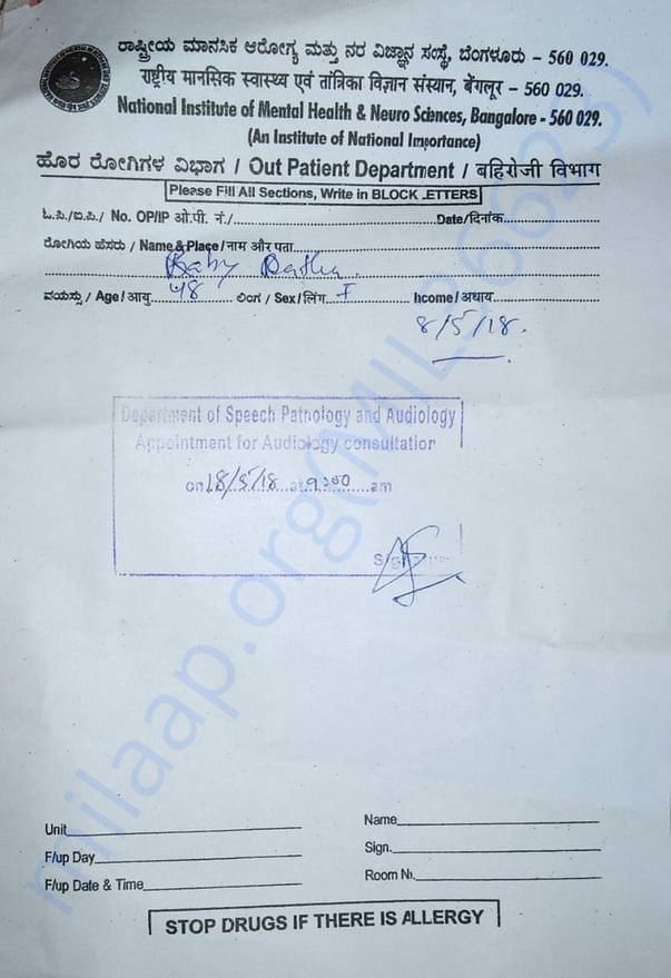 Appointment paper