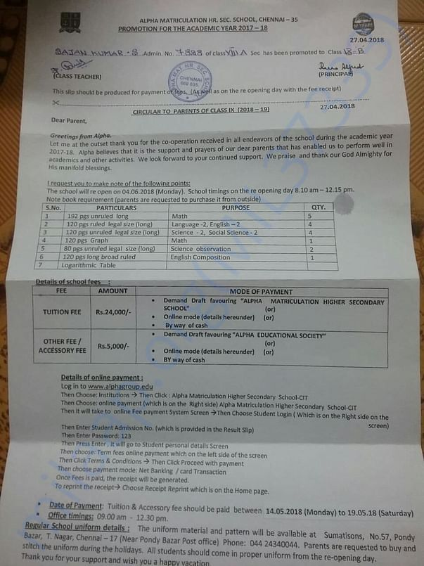 Sajan full term fees slip