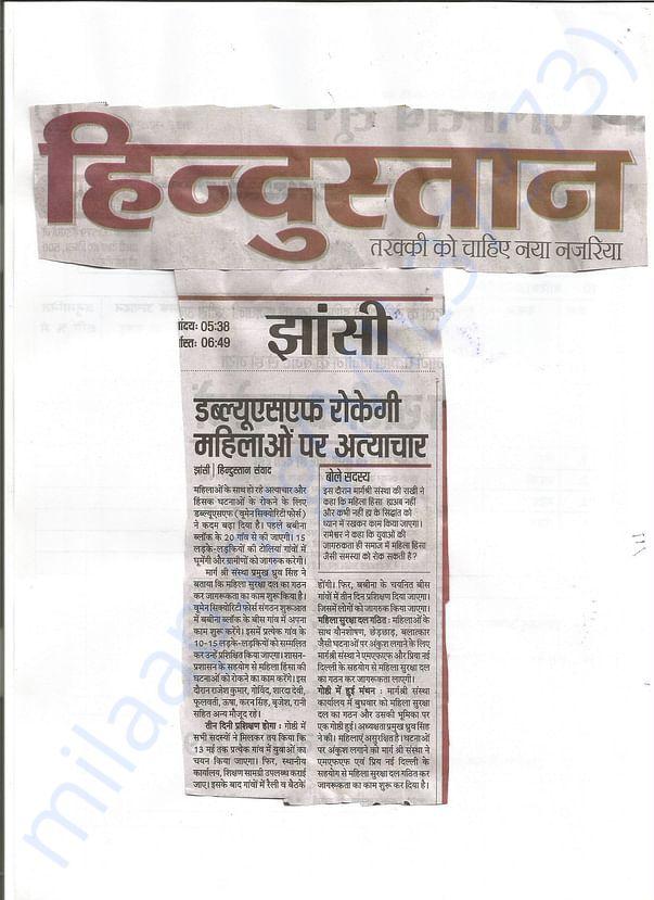 News cuttings