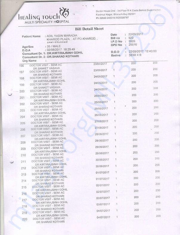 Bill Page 7