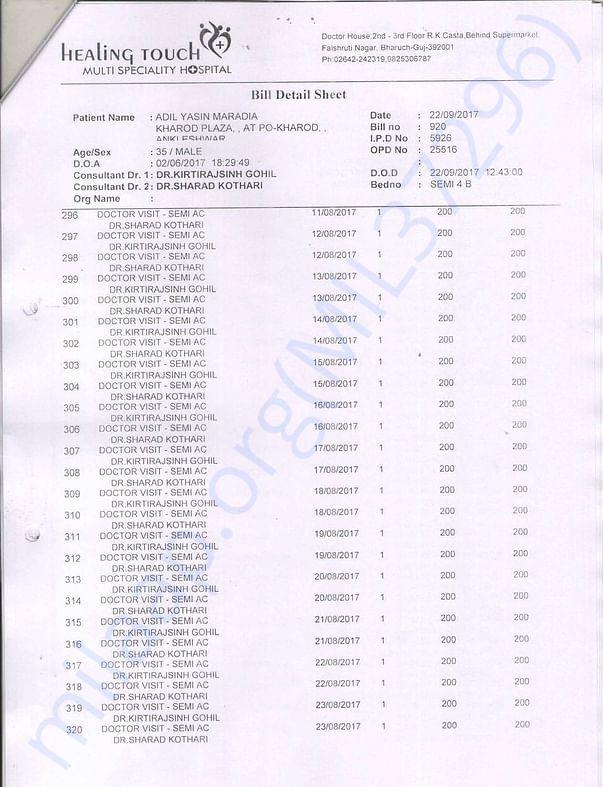 Bill Page 11
