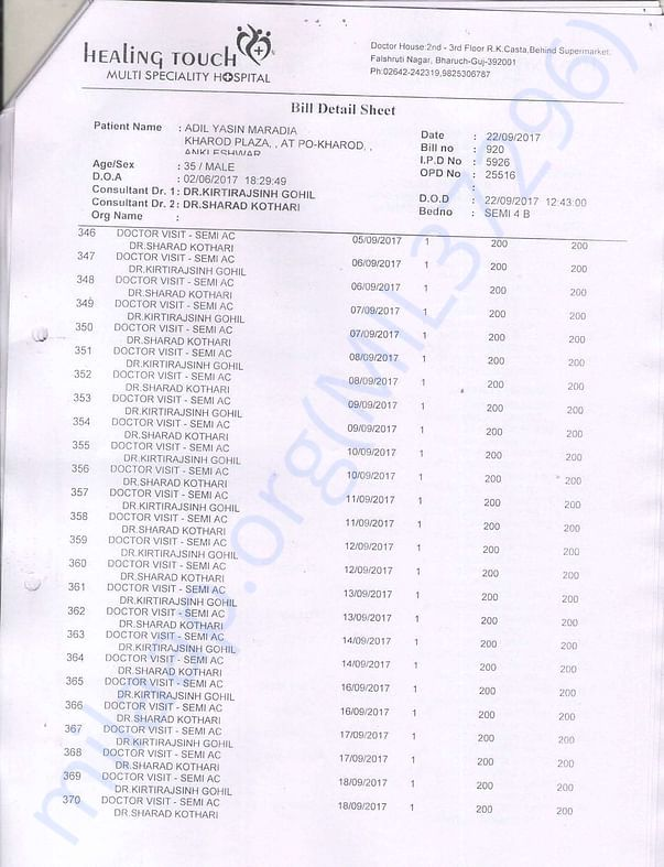 Bill Page 13