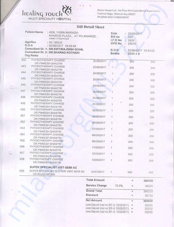 Bill Page 17