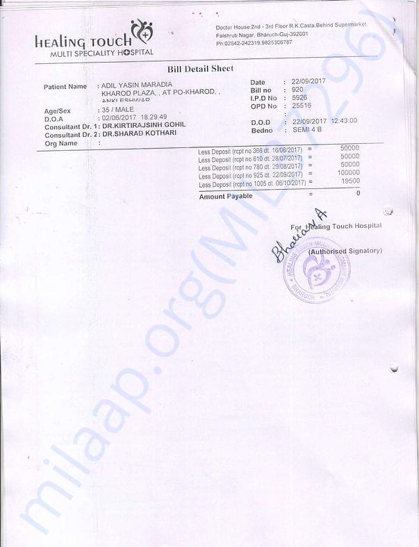 Bill Page 18
