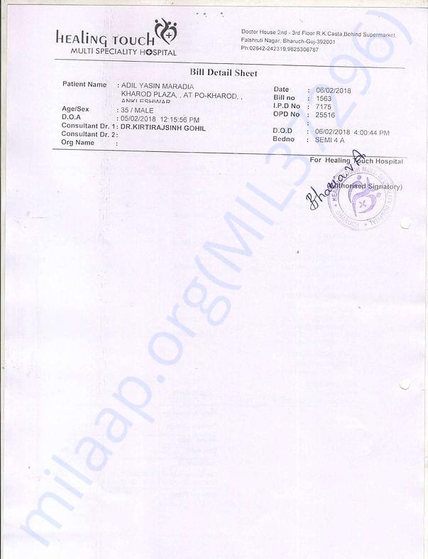 Bill Page 20