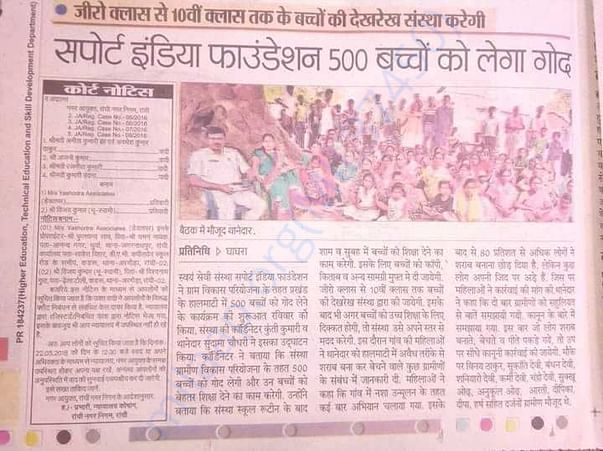 In news paper