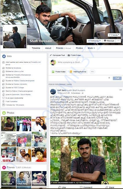 Shafi FB Page