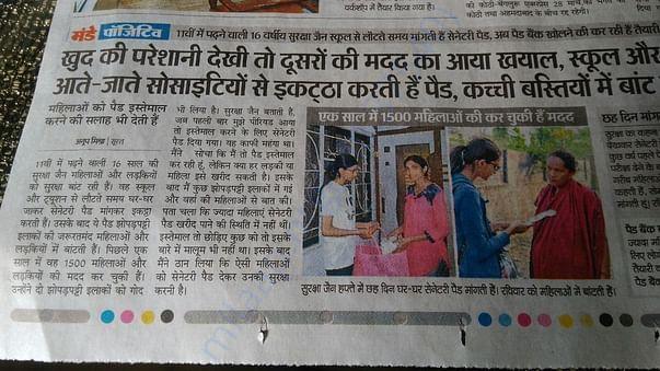 dainik bhaskar newspaper