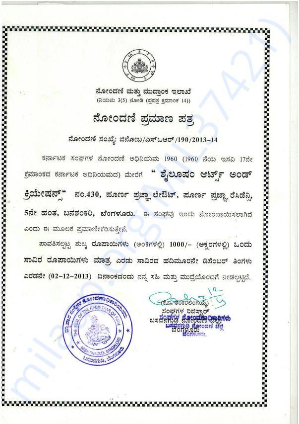 Shailusham Registration Copy