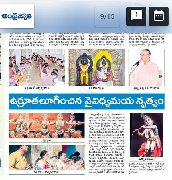 Shailusham Chinnara Kalarava Dance Festival Review