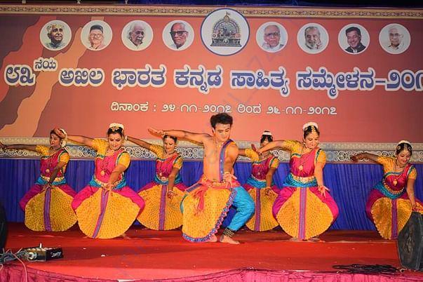 Shailusham Dance Group Performance Pic