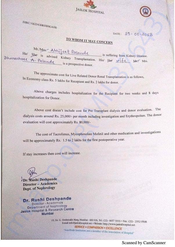 Abhijeet Palande medical estimate letter