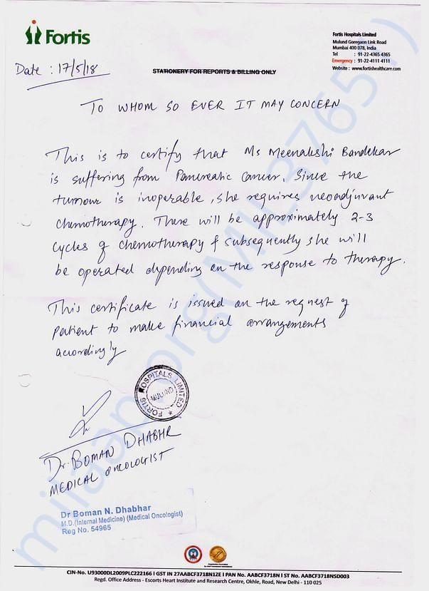 Dr. Dhabhar's Letter