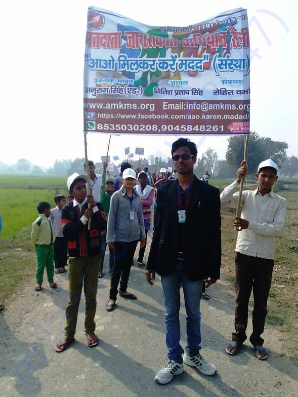 """Matdata Jagrook Abhiyan Rally"" by our organization"