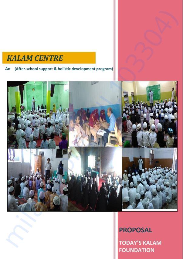 Kalam Center Proposal and Budget Division