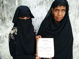 Help Rehana For Her Daughter's Marriage