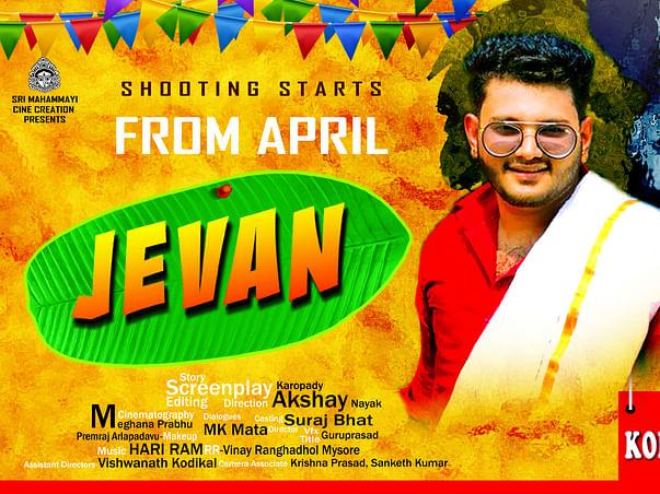 "Help Karopady Akshay Nayak For 2nd Movie Project ""Jevan"" Konkani Movie"