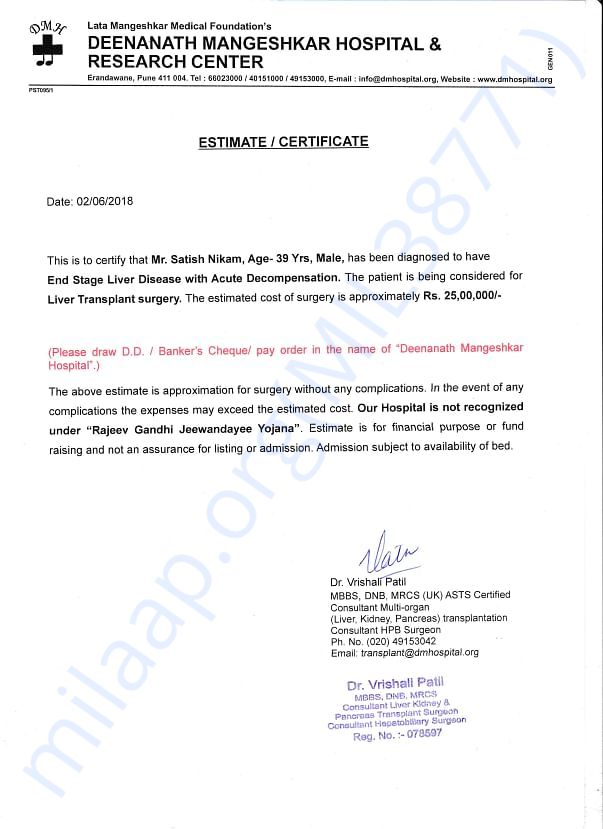 Estimated cost/certificate given by hospital