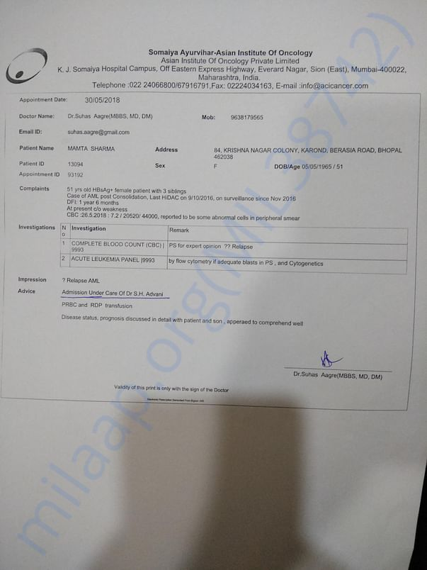 Admission letter in asian institute of oncology