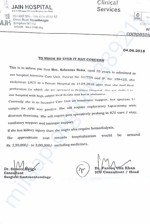 Hospital letter and bill afidavit.