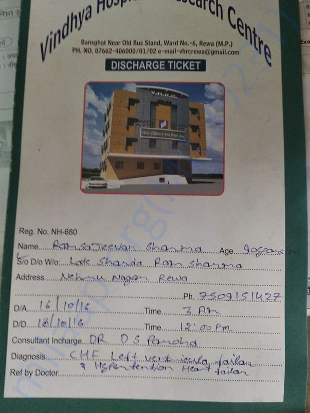 Discharge ticket of hospital