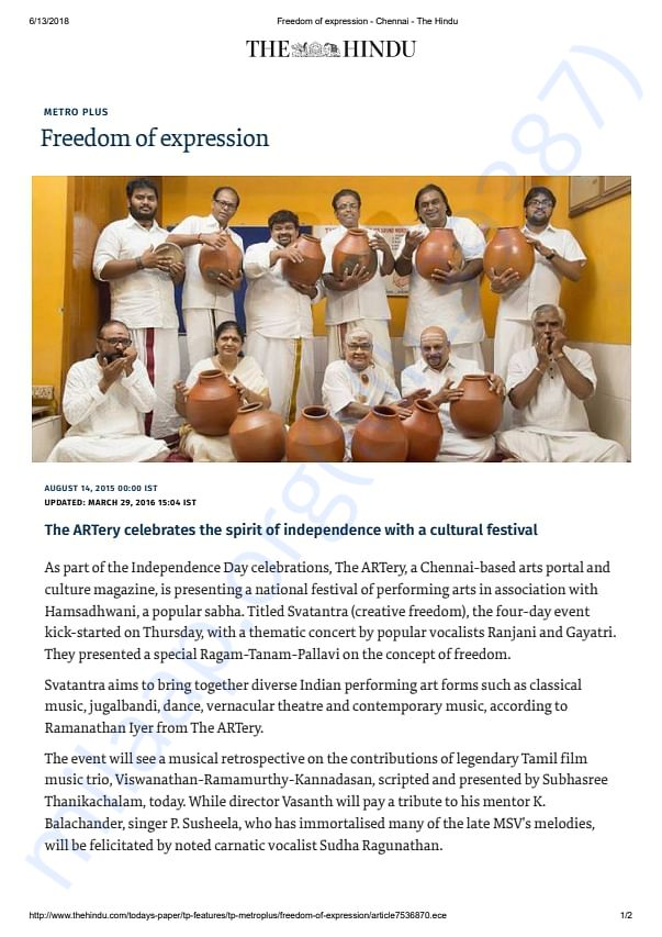 The Hindu announcement of the 2015 event