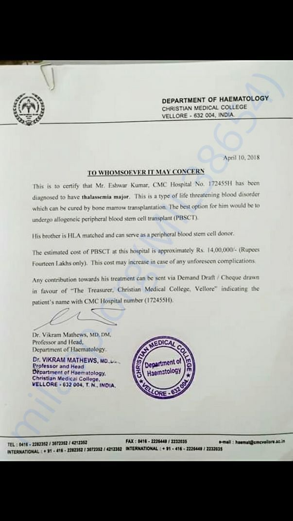 Estimation letter from Doctor