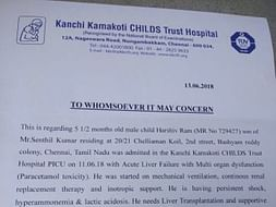 Help Harshiv Ram for his liver transplant