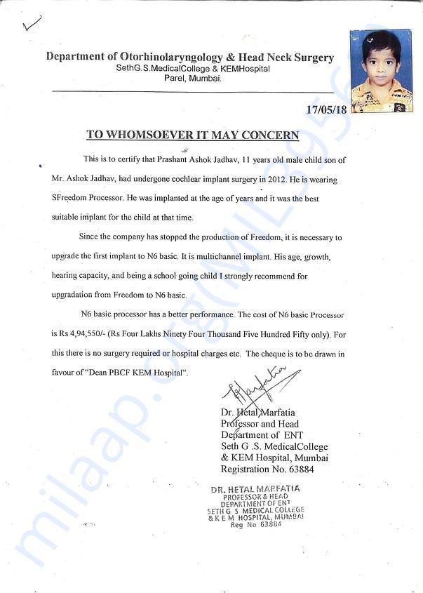 Letter from KEM Hospital