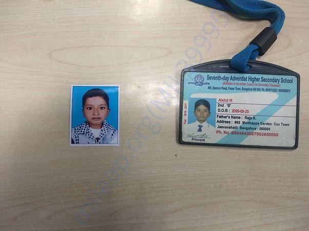 School id
