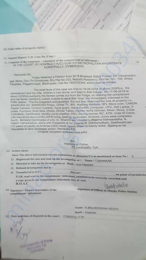 FIR issued by Police