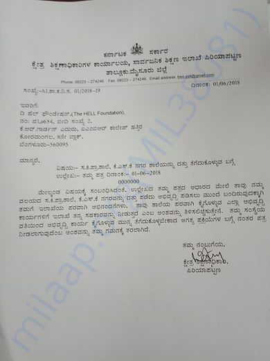 Permission letter from Government