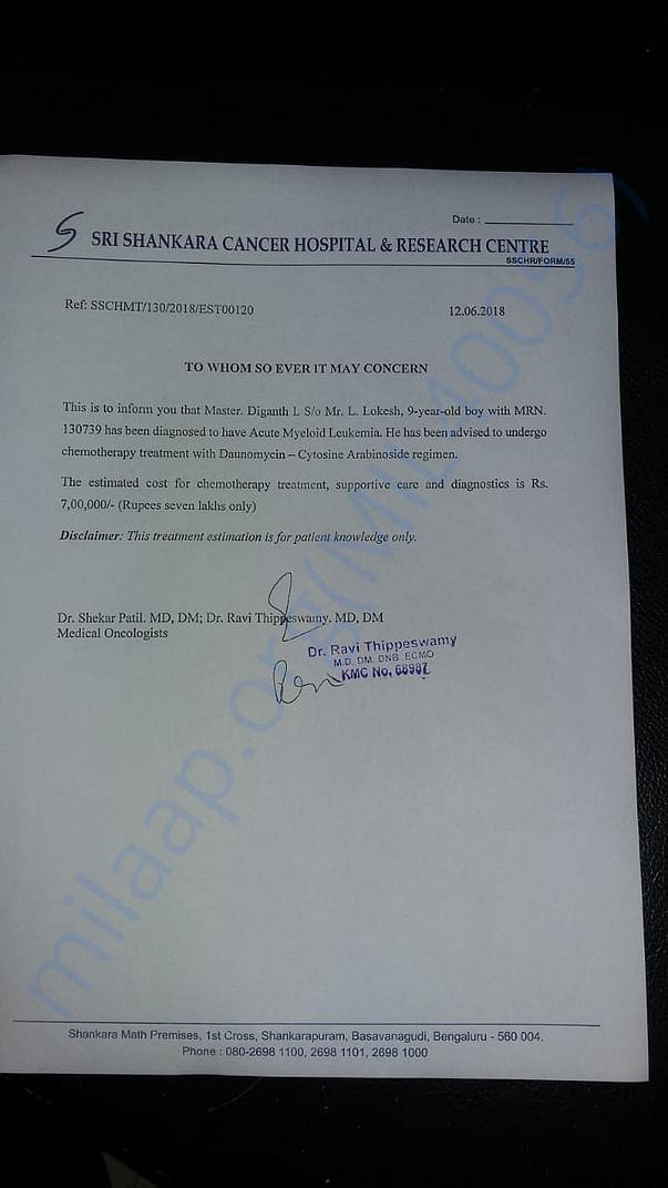 Estimate Letter for Treatment of Shankara Cancer Hospital&foundation