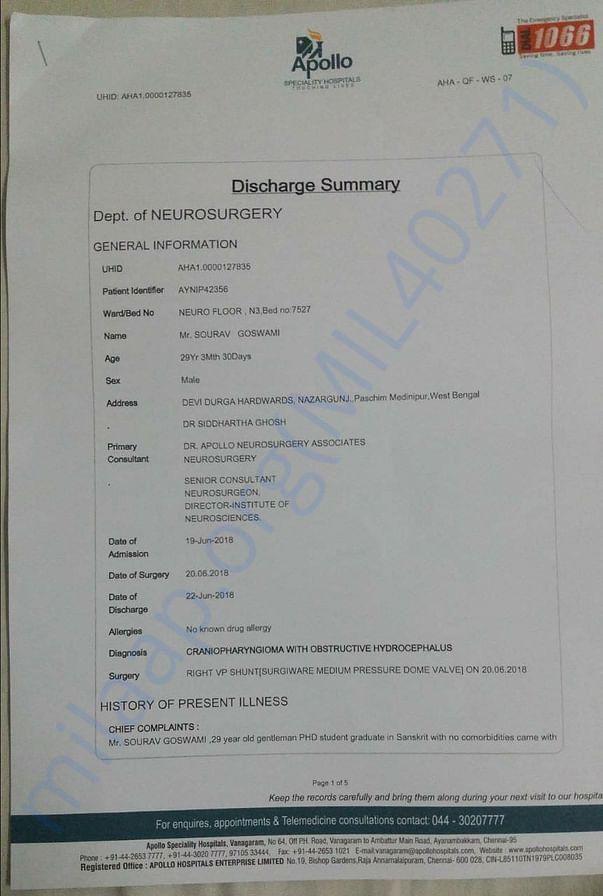 Discharge Summary 1