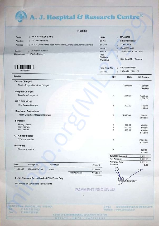 Tooth extraction invoice