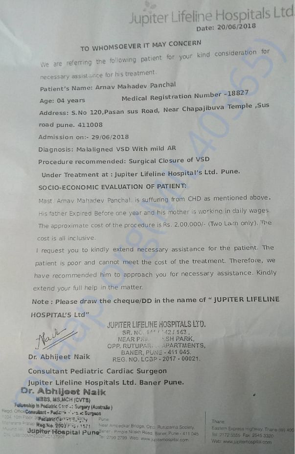 Letter of Surgical Treatment cost from hospital