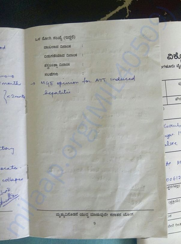 Divya case-sheet 7