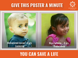 Help these children find their Heroes!