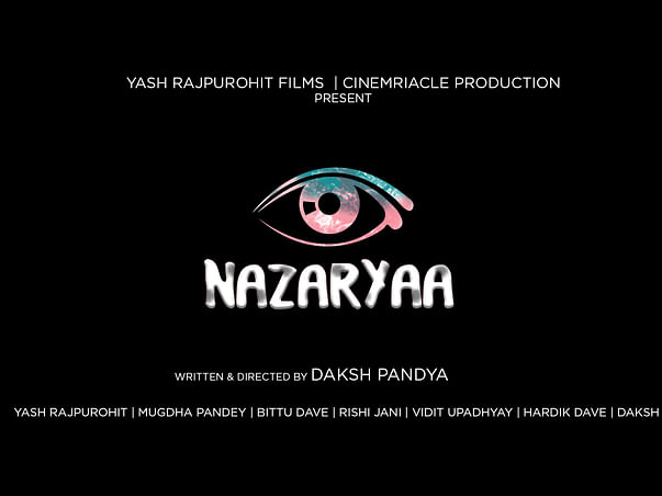 Help Nazariya the film