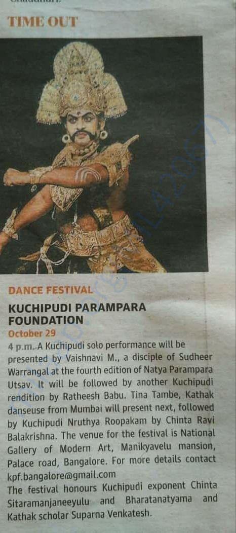 Media clip NPU 4th edition