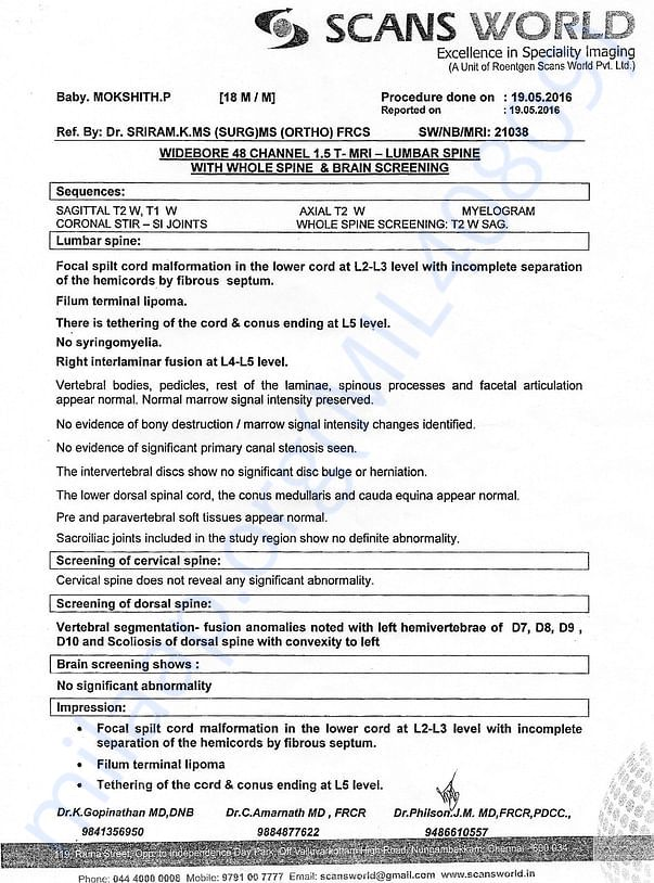 First surgery discharge record