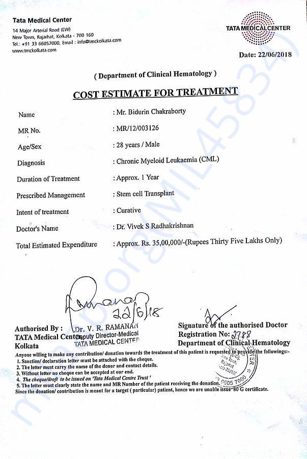 Treatment Estimate