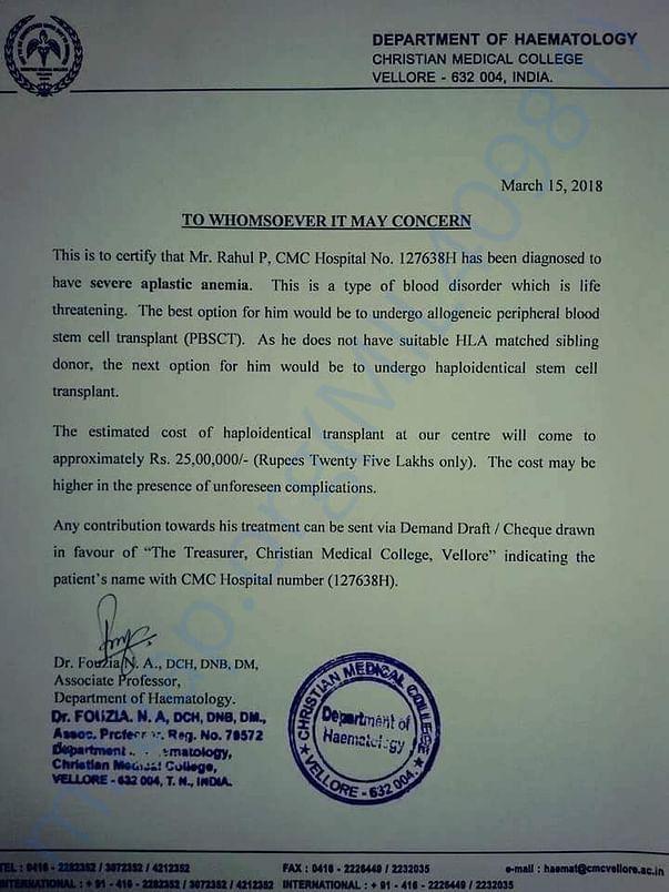 Letter from concerned hospital (Vellore Medical College)